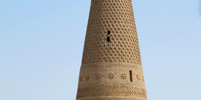 Emin Minaret and the Architecture of Islam